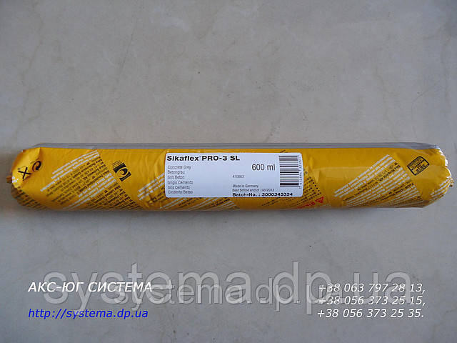 Sikaflex PRO-3 SL однокомпонентный высококачественный самовыравнивающийся герметик для полов, 600 мл.