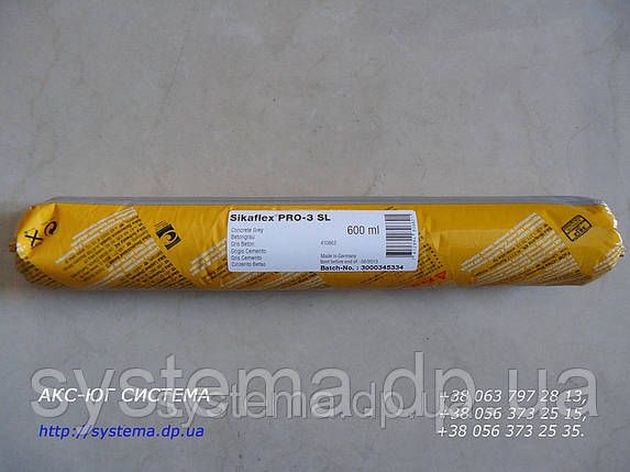Sikaflex PRO-3 SL однокомпонентный высококачественный самовыравнивающийся герметик для полов, 600 мл., фото 2