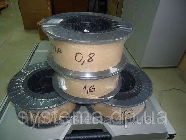 Сварочная проволока СВ08ГС диаметр 0,8 мм, ГОСТ 2246-70
