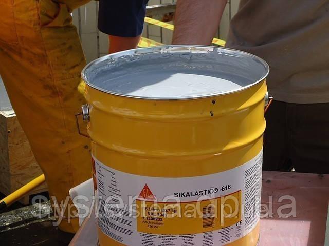 Sikalastic®-618, жидкая полиуретановая мембрана для кровли RAL 7045, 20,7 кг
