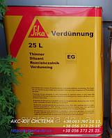 Verdünnung EG - разбавитель для SikaCor EG, 25 л