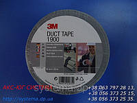 3М™ 1900 - Специальная клейкая лента (Scotch) DUCT TAPE (скотч), 50 x0,15 мм, рулон 50 м, серый