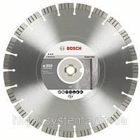 BOSCH Best for Concrete, 350 мм - Алмазный отрезной круг
