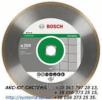 Алмазный отрезной круг Standard for Ceramic 125х22,23х1,6 мм