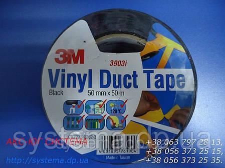 3М™ 3903i Специальная клейкая лента (Scotch) VINYL DUCT TAPE (скотч), 50х0,13 мм, рулон 50 м, желтый, фото 2