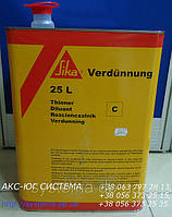 Verdünnung C - разбавитель для Sikafloor®, Sikadur®, Sikagard®, 25 л