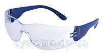3M™ 2720 - Очки защитные открытые, прозрачные