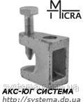 Струбцина Micra для монтажа на стальных балках (монтажная струбцина) М10x24 мм
