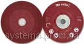 3M 64861 - Оправка для фибровых кругов для дисков Cubitron II, 125 мм, М14