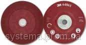 3M 64680 - Оправка для фибровых кругов для дисков Cubitron II, 115 мм, М14
