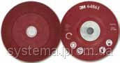3M 64862 - Оправка для фибровых кругов для дисков Cubitron II, 180 мм, М14
