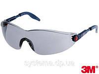 3M™ 2741 - Очки защитные открытые, дымчатые