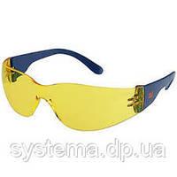 3M™ 2722 - Очки защитные классические, открытые, желтые