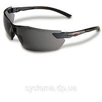 3M™ 2821 - Очки защитные открытые, дымчатые