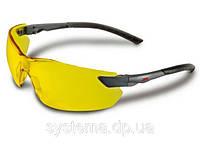 3M™ 2822 - Очки защитные открытые, желтые