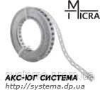 Micra - Перфорированная стальная лента для крепления трубопроводов (перфолента) 17х0,8 мм, 25 метров