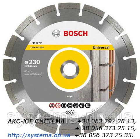 BOSCH Standard for Universal 125х22,23х1,6мм - Алмазные отрезные круги