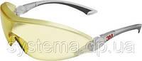 3M™ 2842 - Очки защитные открытые, желтые