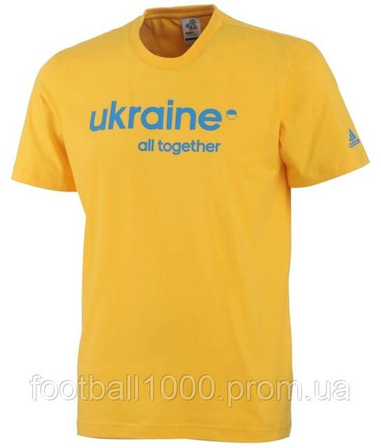 e632fc8b02d8a1 Футболка мужская Adidas Ukraine All Together X25752 - Gooool.com.ua в Киеве