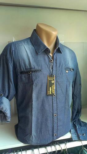 Стильная Рубашка мужская с длинным рукавом и 3 4 приталенная JEAN PIERE f184511bd59