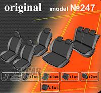 EMC-Elegant Авточехлы на сиденья Hyundai H-1