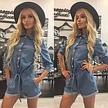 Женский стильный комбинезон шортами на кнопках  + (Большие размеры), фото 2
