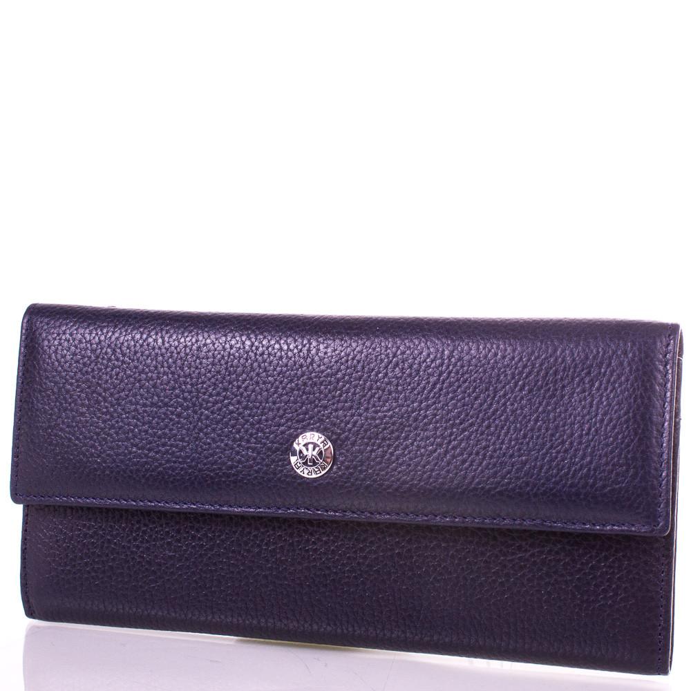 Женский синий кожаный кошелек KARYA SHI1142-4FL