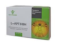 Аминокислота L-аргинин для сердца и сосудов