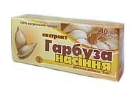 Экстракт семян тыквы Биодобавка №40 Элит- Фарм