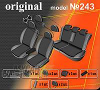 EMC-Elegant Авточехлы на сиденья Kia Sorento New c 2010