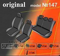 EMC-Elegant Авточехлы на сиденья Kia Soul с 2008г