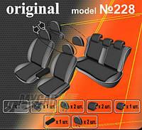 EMC-Elegant Авточехлы на сиденья Kia Sportage New c 2010