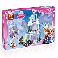 Конструктор для девочки Frozen 79168