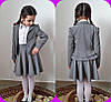 Школьный серый пиджак для девочки