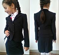 Школьный темно-синий пиджак для девочки