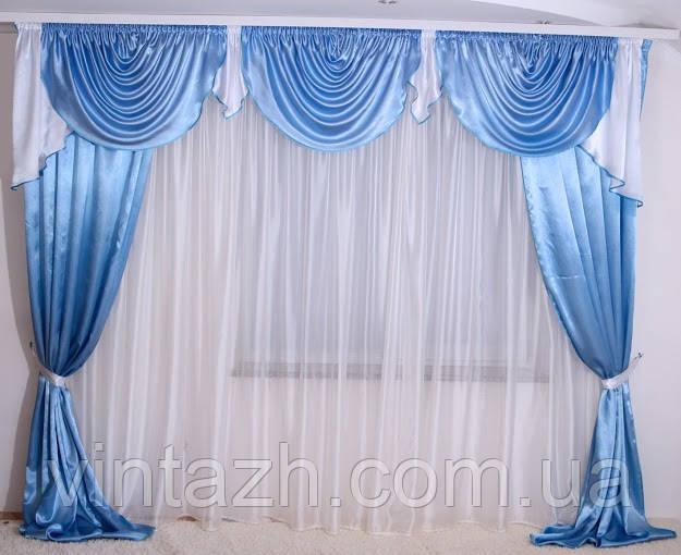 Готовые шторы и ламбрекен