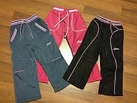 ВНИМАНИЕ!!! Поставка по болоневым штанам, лосинам и брюкам на флисе будет на складе 09.10.2013