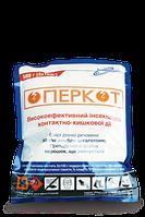 Инсектицид/інсектіцид Оперкот (аналог Карате зеон) лямбда-цигалотрин, 50 г/кг