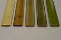Молдинг ( Т-образный) 1850х30х6мм . Цвет: светлый, тёмный, зелёный, светло бежевый, серо зелёный.