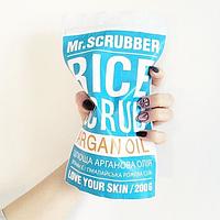 Рисовый скраб для тела Argan Oil( Аргановое масло)