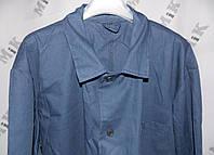 Костюм рабочий, ткань диагональ,(куртка+брюки) с логотипом