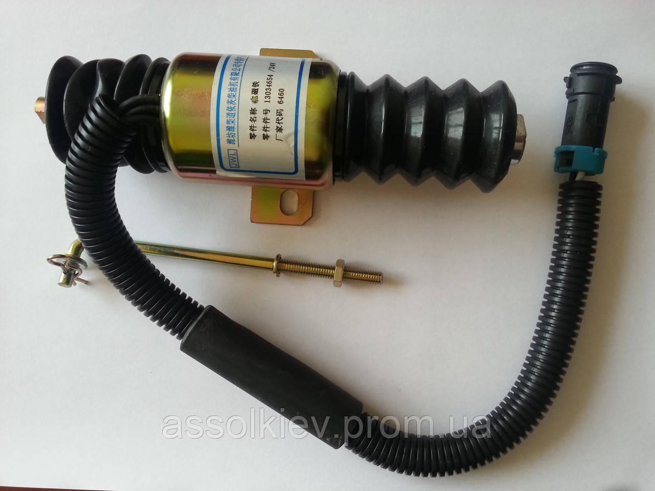 Электромагнитный клапан (глушилка) 13034654