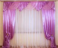 Комплект штор для гостинной, фото 1