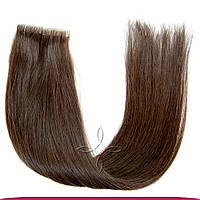 Волосы на лентах с иммитацией роста волос 45-50 см 100 грамм, Шоколад №02