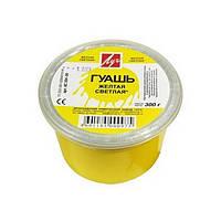 Гуашь Луч 225 мл 0. 3 кг. желтая светлая Россия