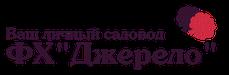 "Питомник ""ДЖЕРЕЛО"""
