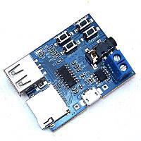 Модуль MP3 плейера