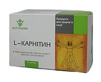 """Аминокислота """"L-карнитин"""" - для превращения жира в энергию, 50 капсул Элит- Фарм"""
