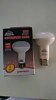 Лампа светодиодная R63, 9Вт, Е27 Right Hausen