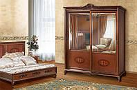 Спальня С-5 комплект (ТМ Скай)